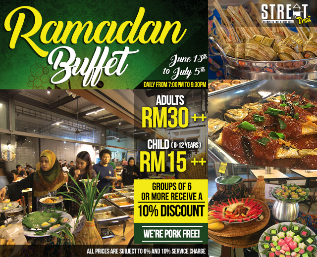 ramadan-website-mobile